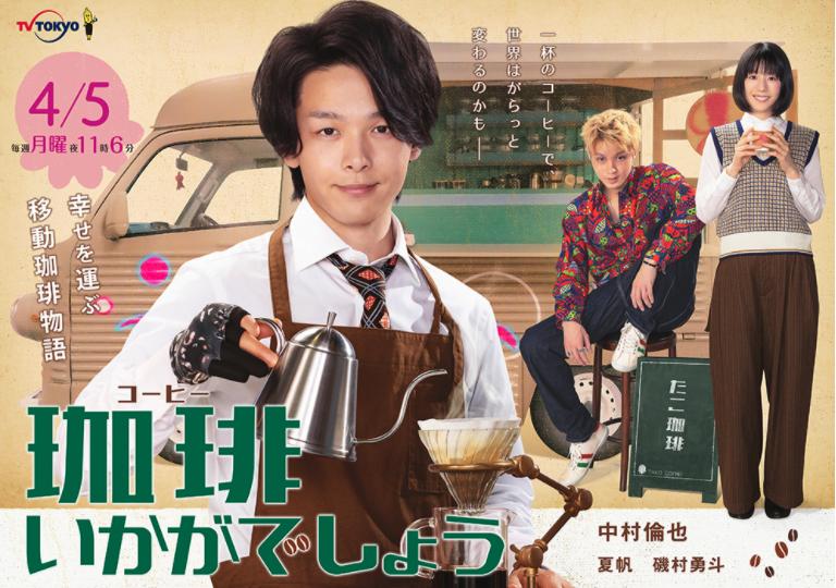 ドラマ 月曜日 夏ドラマ・2021年7月スタートの新ドラマまとめ一覧